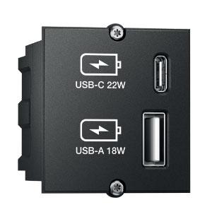 Module complémentaire Power Frame